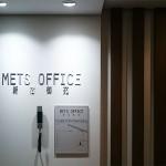エントランス|METSオフィス新宿御苑