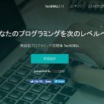 TechDRILLトップページ