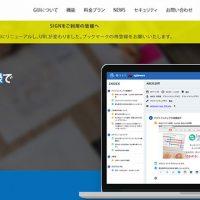 トップページ|GIJI(議事録作成ツール)